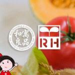 「良品 ケーキシロップ メープルタイプ」4月22日(木)新発売