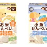「良品お米せんべい」「良品小魚せんべい」8月27日(金)新発売